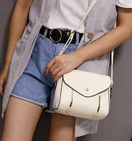 Женская сумка клатч через плечо бежевая Уценка