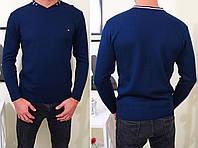 Мужской демисезонный свитер, синий !
