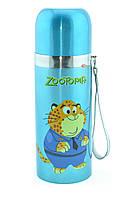 Детский металлический термос Zootopia
