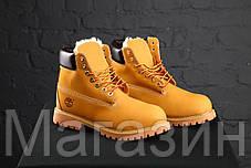 Зимние женские ботинки Timberland 6 Yellow С МЕХОМ зимние Тимберленд желтые, фото 2