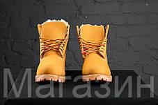 Зимние женские ботинки Timberland 6 Yellow С МЕХОМ зимние Тимберленд желтые, фото 3