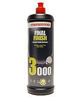 Полировальная паста Menzerna FF3000 (Final Finish 3000), 1 кг