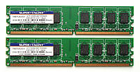 2 x 2GB DDR2 PC2-5300 667MHz ( 4GB ) INTEL amd