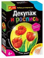 Декупаж Красные тюльпаны 15100352Р