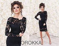 Платье женское нарядное трикотаж + гипюр черное