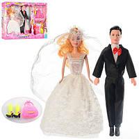 Кукла невеста с женихом 2078