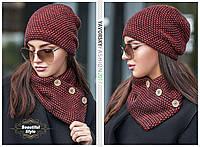 Комплект шапка и шарф-хомут