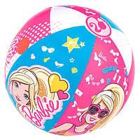 Мяч надувной для пляжа Барби 93201
