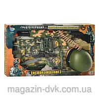 Военный игровой набор 33470