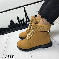 Ботинки женские Зима на шнурках +Бесплатная доставка Размеры 41