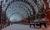 Уличная Внешняя Светодиодная Гирлянда Бахрома для Фасадов Зданий Окон 172 LED Синий Белый Цвет 5м