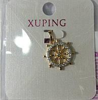 45 Оригинальный позолоченный кулон штурвал Xuping.
