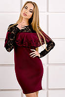 Платье  Olis Style Элис (44-50) Бордо