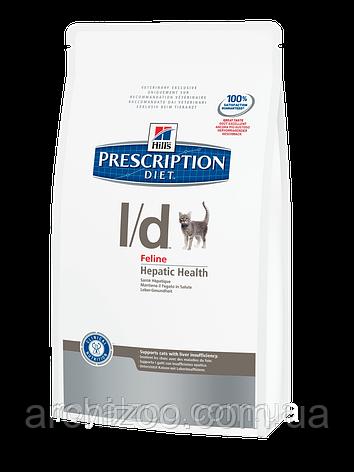 Hills PD Feline L/D для кошек при заболеваниях печени 1,5 кг, фото 2