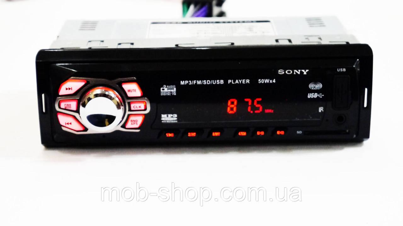 Автомагнитола сони Sony GT-630U Usb+Sd+AUX (4x50W)