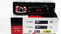 Автомагнитола сони Sony GT-630U Usb+Sd+AUX (4x50W), фото 2