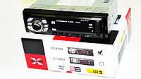Автомагнитола сони Sony GT-630U Usb+Sd+AUX (4x50W), фото 3