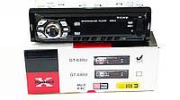 Автомагнитола сони Sony GT-630U Usb+Sd+AUX (4x50W), фото 4