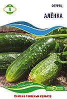 Семена  огурца сорт  Алёнка 4 гр ТМ Агролиния