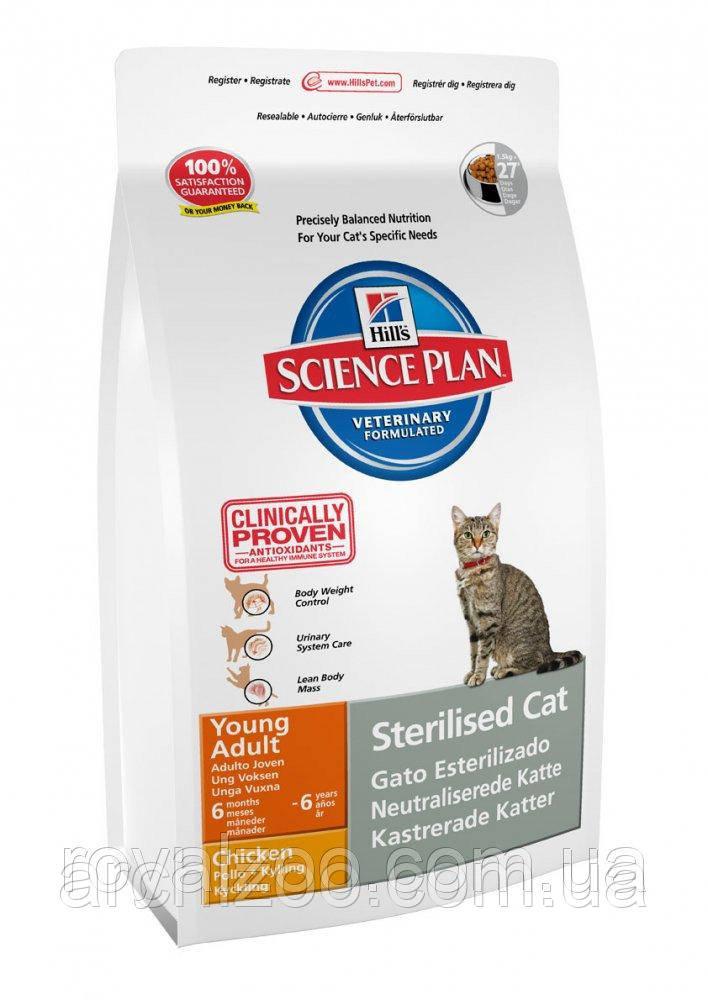 Hills SP Feline Young Adult Sterilized для стерилизованных кошек с курицей 1,5 кг
