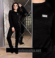 Женскийспортивный костюм CHANEL классика цвет Черный