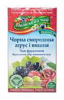 Поліський чай Черная смородина, крыжовник и вишня, 20 шт.