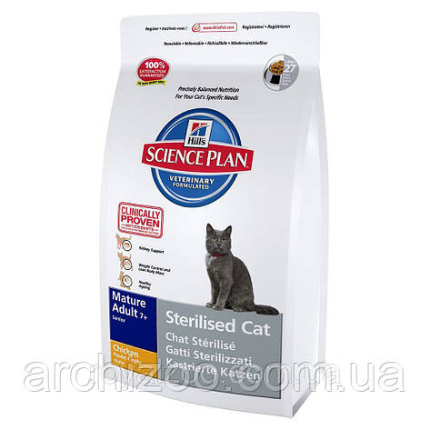 Hills SP Feline Mature Adult 7+ Sterilized для пожилых стерилизованных кошек 1,5 кг, фото 2
