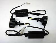 Лампы светодиодные H1 F5 60W
