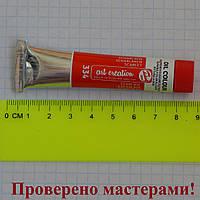 Краска масляная ArtCreation, (334) Скарлет красный, 12мл