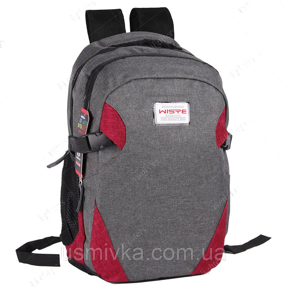Красивый женский рюкзак Wiste 50285