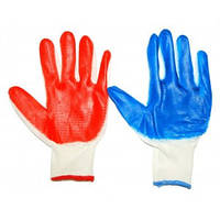 Перчатки прорезиненные, стрейч, синий, оранжевый