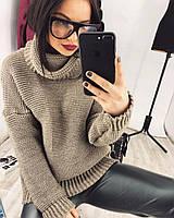 Женский свитер вязанный с широким горлом   цвет Бежевый