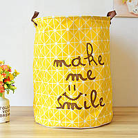 Корзина для игрушек Smile Berni, фото 1