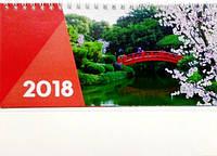 Настольный перекидной календарь на спирали Мосты 2018