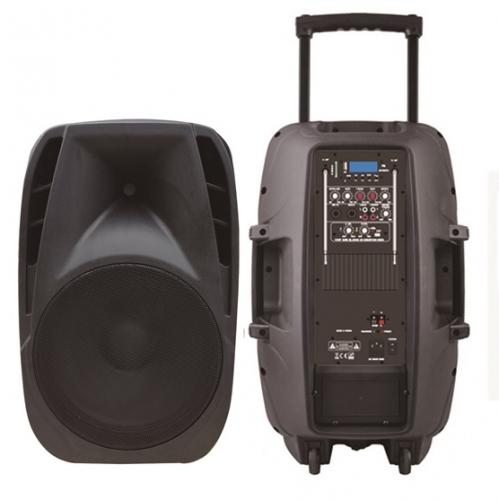 Автономная активная акустическая система NGS HYQ-12AMWB 12