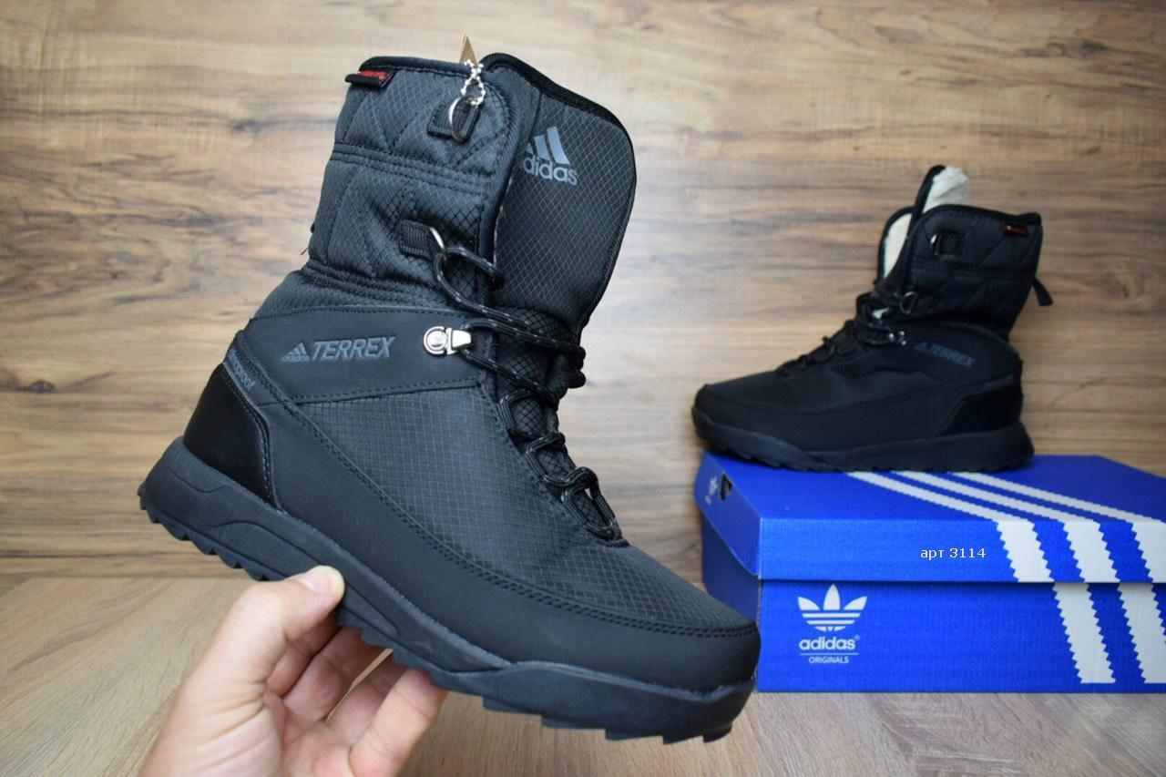 Сапоги женские Adidas Terrex 2 с мехом черные (зимние сапоги) (Реплика ААА+)
