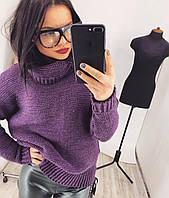 Женский свитер вязанный с широким горлом   цвет  Фиолетовый