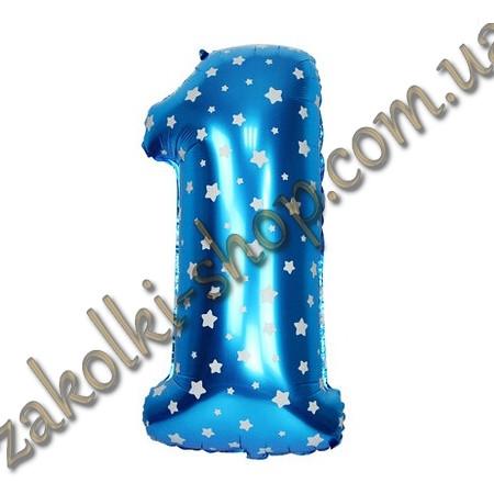"""Фольговані повітряні кулі, цифра """"1"""", розмір 32 дюймів/74 см, колір: блакитний металік з білими зірочками,"""