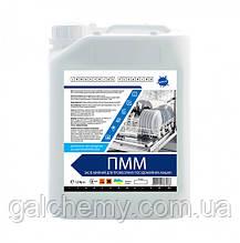 """Моющее средство для ПММ """"ПММ"""" 1:500, 5,5кг, Vodostek TM"""