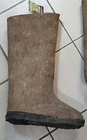 Валенки битые на резиновой подошве