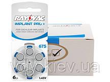 Батарейки для кохлеарных имплантов Rayovac Implant Pro+, упаковка 60 шт.