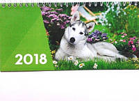 Настольный перекидной календарь на спирали Год Собаки 2018