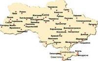 Доставка продукции по Украине!