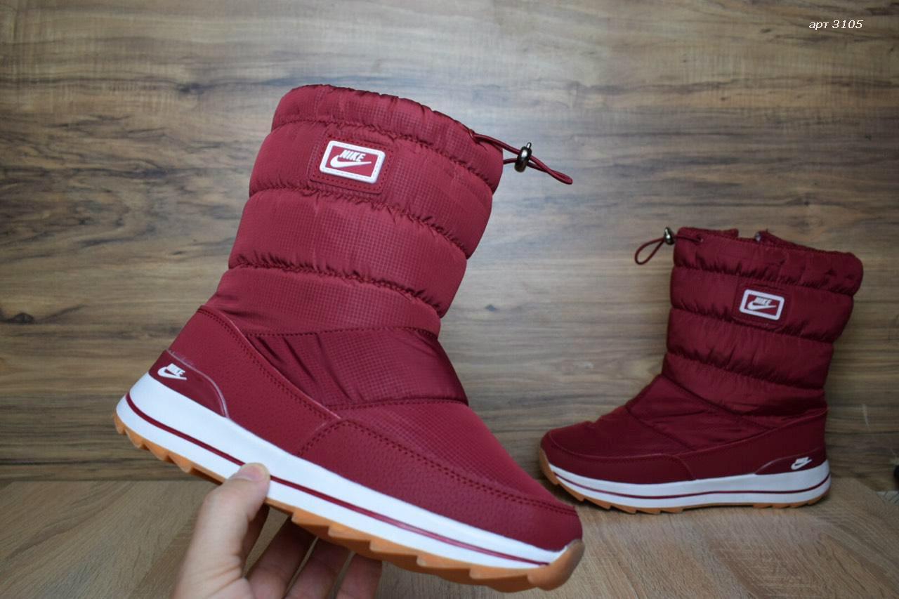 Сапоги женские дутики Nike с мехом бордовые (зимние сапоги) (Реплика ААА+)