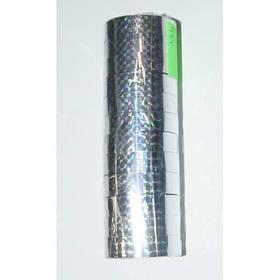 """Скотч голографічний """"Silver"""" (12 мм.*10м) уп./12 шт."""