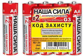 """Батарейка солевая R06/АА """"НАША СИЛА"""" пальчиковая"""