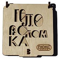 """Деревянная головоломка """"Танграм""""10*10,2см ЛЮКС КОЛОР"""