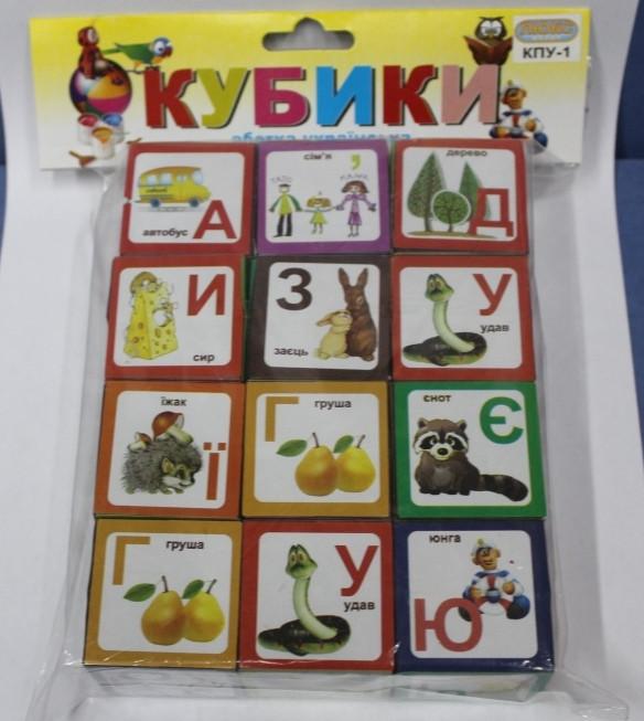 """Кубики пластикові """"Українські літери"""""""