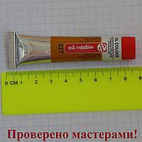 Краска масляная ArtCreation, (227) Охра желтая, 12мл