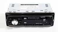 Автомагнитола сони Sony GT-650U Usb+Sd+AUX (4x50W), фото 3